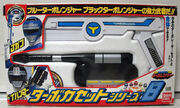 KST weaponB