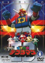 Denziman DVD Vol 6