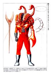 Scorpionmonger