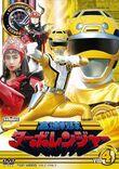 Turboranger DVD Vol 4