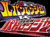 Kaitō Sentai Lupinranger VS Keisatsu Sentai Patranger