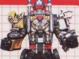 Comparison:GoGo Gattai DaiBouken vs. DriveMax Megazord
