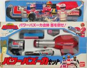 DSC powerbazookaset