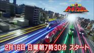 Ressha Sentai Tokkyuger Promo Trailer img3