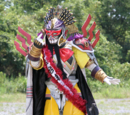 Satarakura Jr.