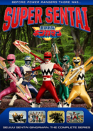 Seijuu Sentai Gingaman The Complete Series