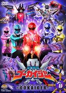 Gokaiger DVD Vol 8