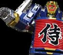 Secret Lantern Daigoyou