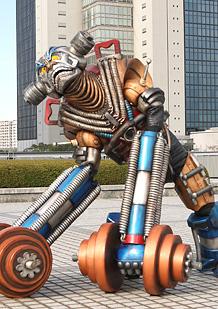 Dumbbell Bot