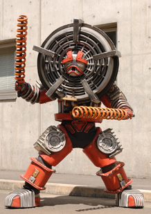 Heat Bot