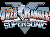 Power Rangers Supersonic