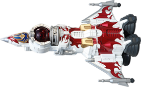 USK-Houou Voyager