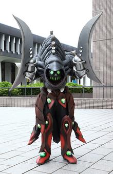 KSR-Grim Reaper Minosaur-0