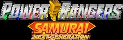 Power rangers patrol W magix logo