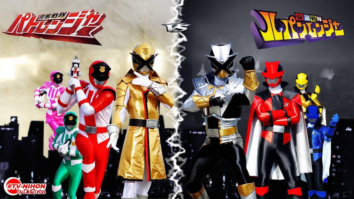 Power Rangers Phantom Brigade vs  Power Rangers Justice