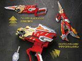 Super Magnum Blaster