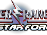 Power Rangers Star Force (Reynoman's Version)