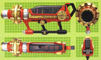 Zeo Power Cannon