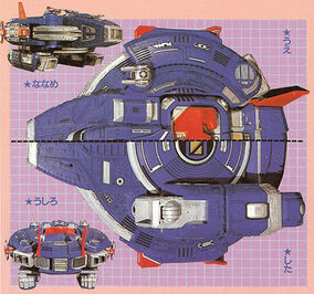 Astro Megaship (Power Rangers In Space)