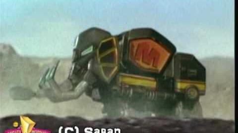Power Rangers Thunderzord Call Dairanger Version