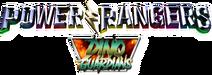 Power Rangers Dino Guardiões logo 001