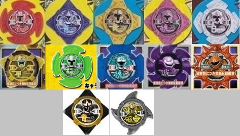 Power Star Power Rangers Fanon Wiki Fandom Powered By