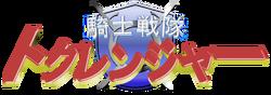 Agent SPD PR logo 2