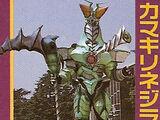 Praying Mantis (Power Rangers In Space)