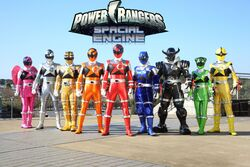 Power Rangers Spacial Engine