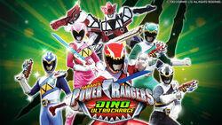Dino Ultracharge Team