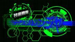 Technoranger Logo