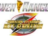 Power Rangers Operation Overdrive - The Next Generation