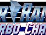 Power Rangers Turbo Charge (Future Beetle)