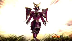 Pink Shogun Mode