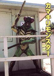 MMPR Mantis