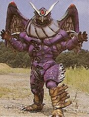 PRIS-Frightwing