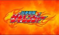 200px-Gekiranger-title