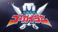 200px-海賊戦隊ゴーカイジャー Title Card