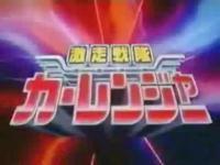 200px-GSC-logo