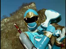 Blue Wind Ranger 1
