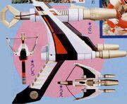 MMPR Super Blaster