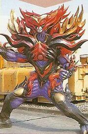 Psycho Red forma monstruo