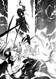 Toki Lightning