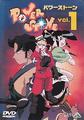 AnimeDVDVol1.png