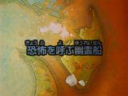 Episode4JP
