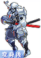 Ryoma2PowerChange