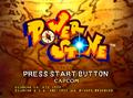 PowerStoneTitleScreen.png
