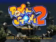 PowerStone2Title