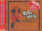 Power Stone Original sound track ROUND 1