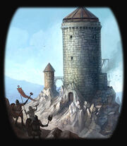 Guard Tower (relic)